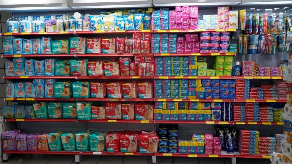 setor de cosméticos e higiene pessoal no supermercado